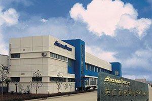 SigmaTron: China Operations