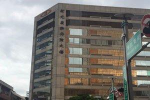 SigmaTron: Taiwan Information Technology (IT) Office